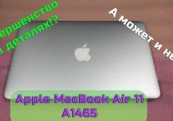 macbook air 11 a1465