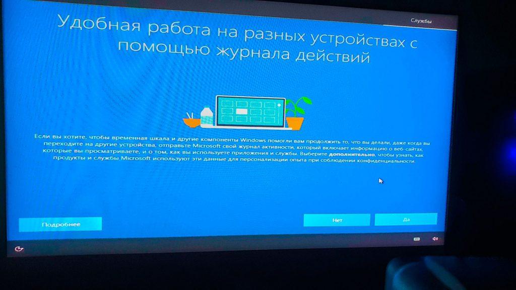 Пошаговая установка Windows 10 самостоятельно