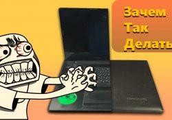 как делать ненадо Lenovo z50