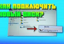 Windows не видит жесткий диск! Что делать?