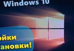 windows10setup