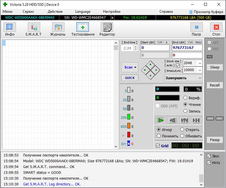 Раздел тестирования диска в программе Victoria HDD/SSD