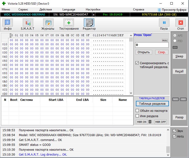 Редактор HEX кода в программе Victoria HDD/SSD