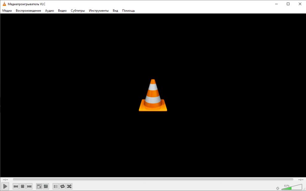 VLC - аудио / видео проигрыватель